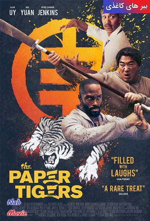 دانلود فیلم The Paper Tigers 2020 ببر های کاغذی
