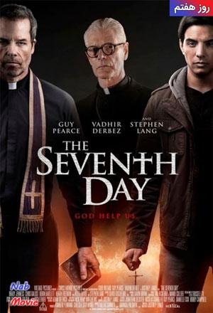 دانلود فیلم The Seventh Day 2021 روز هفتم با زیرنویس فارسی چسبیده
