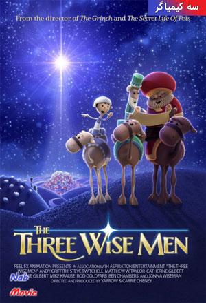 دانلود انیمیشن The Three Wise Men 2020 سه کیمیاگر با زیرنویس فارسی چسبیده