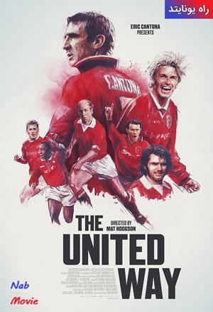 دانلود فیلم The United Way 2021 راه یونایتد