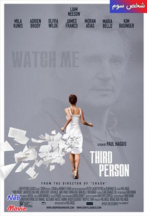 دانلود فیلم Third Person 2013 شخص سوم