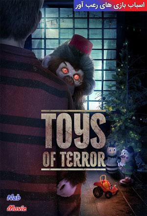 دانلود فیلم Toys of Terror 2020 اسباب بازی های رعب آور با زیرنویس فارسی چسبیده
