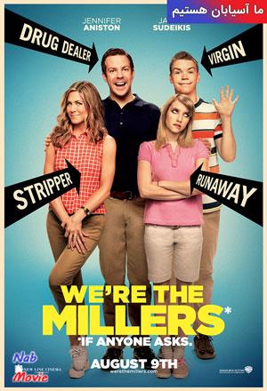 دانلود فیلم We're the Millers 2013 ما آسیابان هستیم