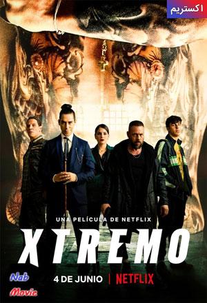 دانلود فیلم Xtreme 2021 اکستریم