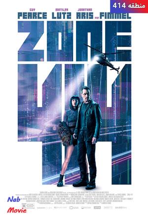 دانلود فیلم Zone 414 2021 منطقه 414