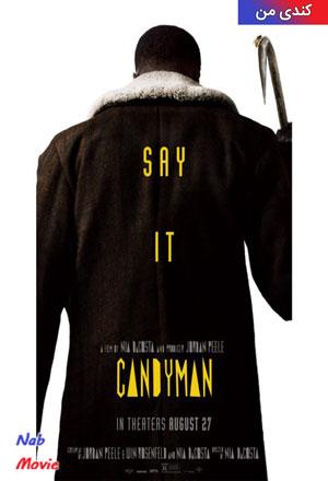دانلود فیلم Candyman 2020 کندی من