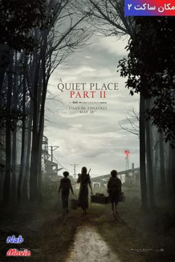 دانلود فیلم A Quiet Place Part II 2021 یک مکان ساکت ۲ با زیرنویس فارسی چسبیده