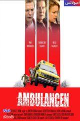 دانلود فیلم Ambulance 2022 آمبولانس