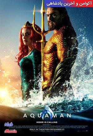 دانلود فیلم Aquaman and the Lost Kingdom 2022 آکوامن و پادشاهی گمشده به زودی…