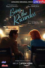 دانلود فیلم Being the Ricardos 2021 ریکاردو بودن