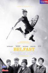 دانلود فیلم Belfast 2021 بلفاست