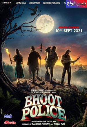 دانلود فیلم Bhoot Police 2021 پلیس ارواح با زیرنویس فارسی چسبیده