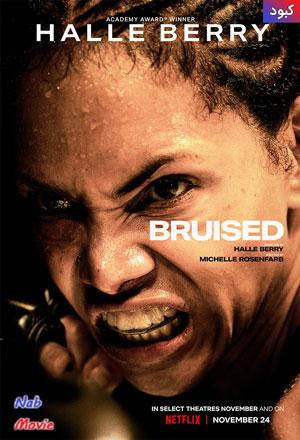 دانلود فیلم Bruised 2020 کبود با زیرنویس فارسی چسبیده