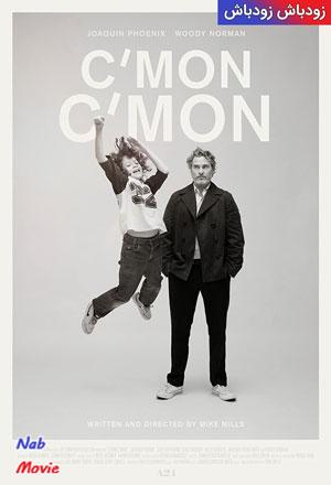 دانلود فیلم C'mon C'mon 2021 زودباش زودباش با زیرنویس فارسی چسبیده به زودی…