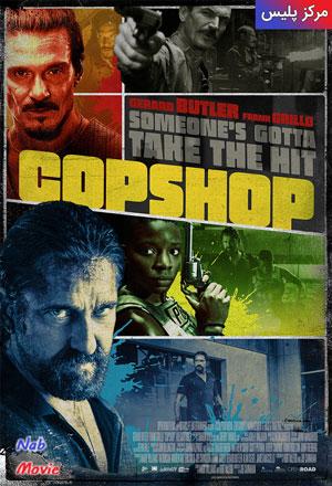 دانلود فیلم Copshop 2021 مرکز پلیس با زیرنویس فارسی چسبیده