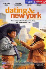 دانلود فیلم Dating & New York 2021 قرار عاشقانه و نیویورک