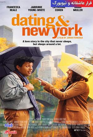 دانلود فیلم Dating & New York 2021 قرار عاشقانه و نیویورک با زیرنویس فارسی چسبیده