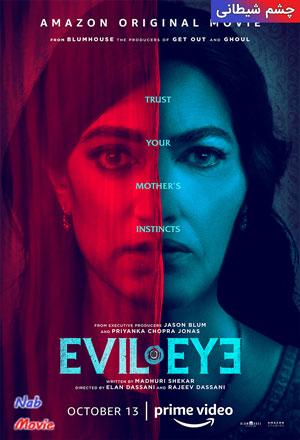 دانلود فیلم Evil Eye 2020 چشم شیطانی با زیرنویس فارسی چسبیده