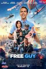 دانلود فیلم Free Guy 2021 مرد آزاد