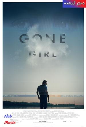 دانلود فیلم Gone Girl 2014 دختر گمشده با زیرنویس فارسی چسبیده