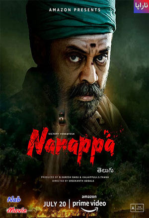 دانلود فیلم Narappa 2021 ناراپا با زیرنویس فارسی چسبیده