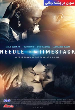 دانلود فیلم Needle in a Timestack 2021 سوزن در پشته زمانی با زیرنویس فارسی چسبیده