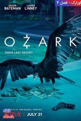 دانلود فصل چهارم سریال Ozark 2022 اوزارک