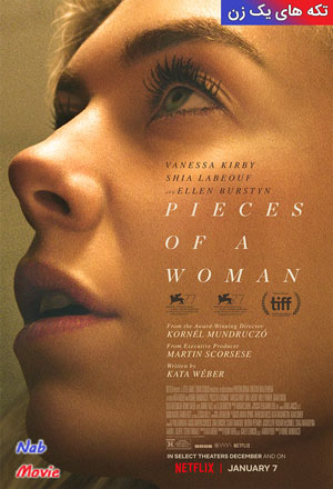 دانلود فیلم Pieces of a Woman 2020 تکه های یک زن با زیرنویس فارسی چسبیده