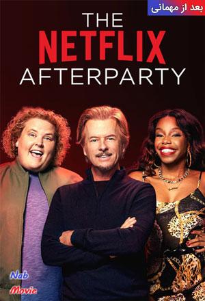 دانلود سریال The Afterparty 2022 بعد از مهمانی با زیرنویس فارسی چسبیده به زودی…