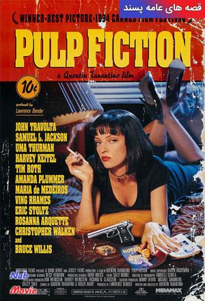 دانلود فیلم Pulp Fiction 1994 قصه های عامه پسند با زیرنویس فارسی چسبیده