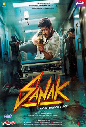 دانلود فیلم Sanak 2021 خشم با زیرنویس فارسی چسبیده