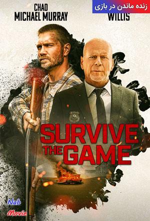 دانلود فیلم Survive the Game 2021 زنده ماندن در بازی با زیرنویس فارسی چسبیده