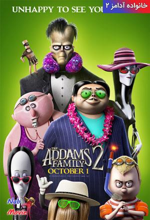 دانلود انیمیشن The Addams Family 2 2021 خانواده آدامز ۲ با زیرنویس فارسی چسبیده