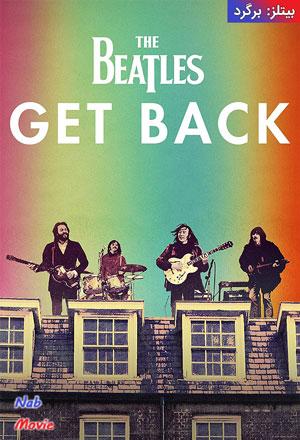 دانلود مینی سریال The Beatles: Get Back 2021 بیتلز: برگرد به زودی…