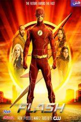 دانلود فیلم The Flash 2022 فلش