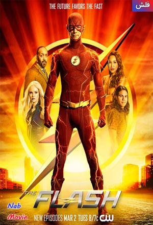 دانلود فیلم The Flash 2022 فلش به زودی…