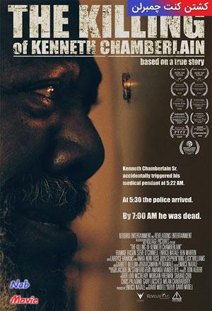 دانلود فیلم The Killing of Kenneth Chamberlain 2020 کشتن کنت چمبرلن با زیرنویس فارسی چسبیده