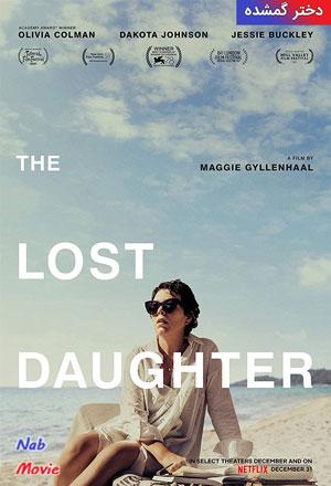 دانلود فیلم The Lost Daughter 2021 دختر گمشده به زودی…