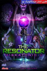 دانلود فیلم The Resonator: Miskatonic U 2021 طنین انداز: میسکاتونیک یو