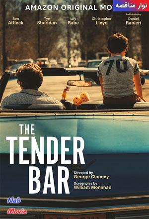دانلود فیلم The Tender Bar 2021 نوار مناقصه به زودی….