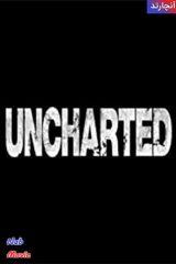 دانلود فیلم Uncharted 2022 آنچارتد